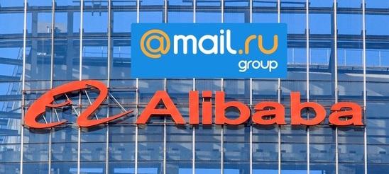 Alibaba-mail.ru.jpg