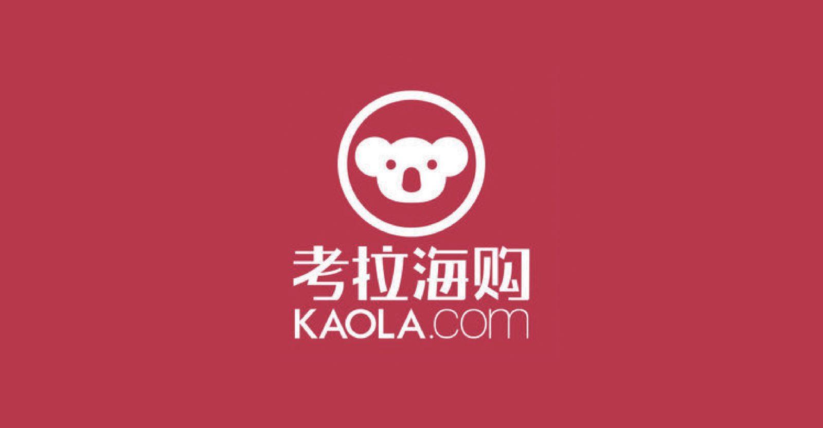 netease-kaola-1600x832